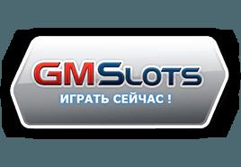 gm slot игровые автоматы